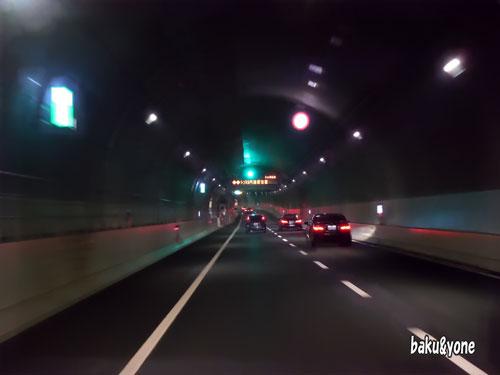山手トンネル_001
