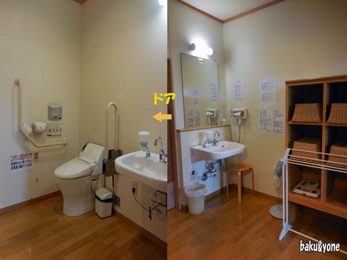脱衣所とトイレ