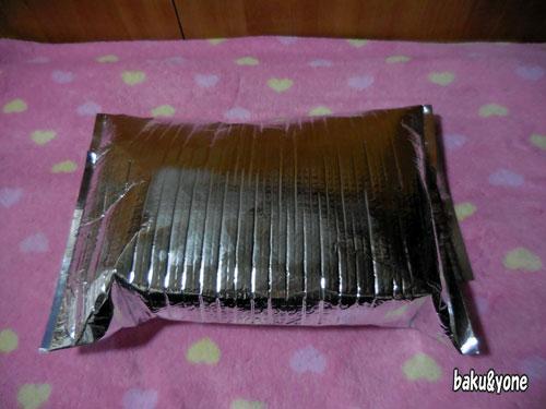 冷凍本マグロ