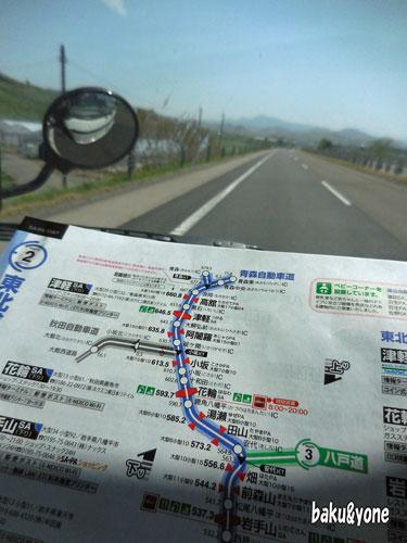 高速マップ