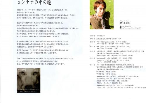 koten2 (1)