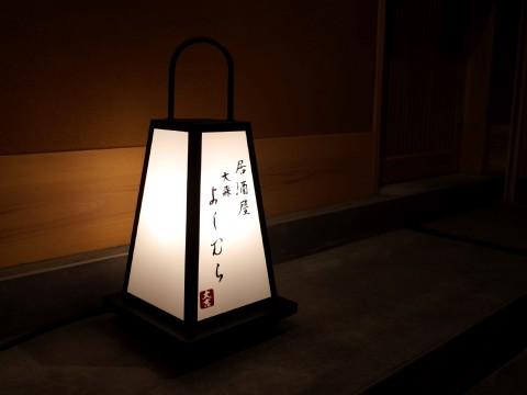 fishyoshimura01.jpg
