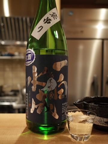 fishyoshimura05.jpg