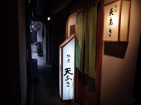 fuyuteishoku16.jpg