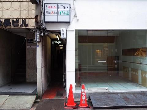 fuyuteishoku17.jpg