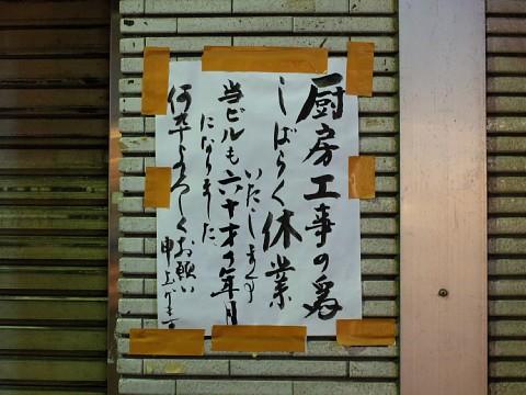fuyuteishoku23.jpg