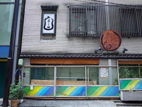 fuyuteishoku24.jpg