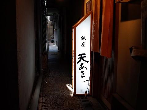 haruteishoku01.jpg