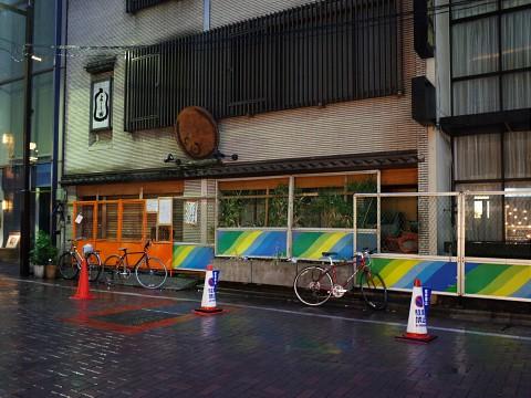 haruteishoku15.jpg
