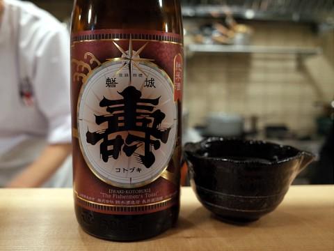 haruyoshimura12.jpg