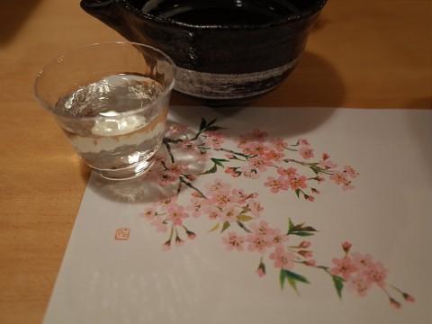haruyoshimura14.jpg