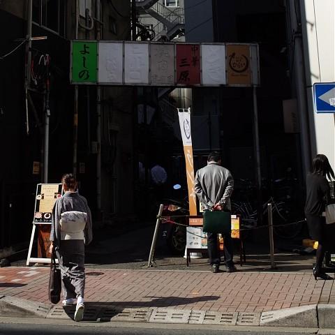 hiraifutae01.jpg