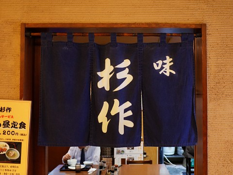 hirudaisugisaku03.jpg