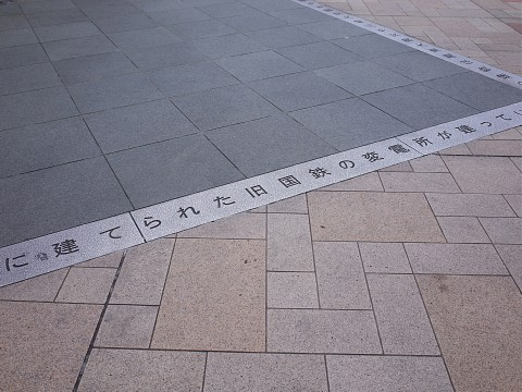 hirudaisugisaku16.jpg