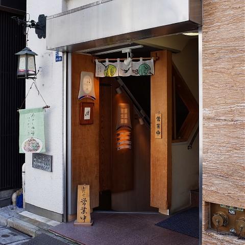 hiyashiyoshicho10.jpg