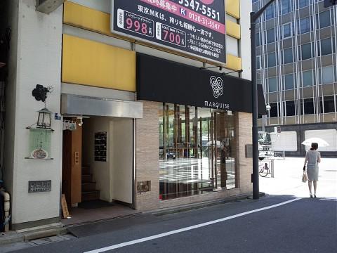 hiyashiyoshicho12.jpg