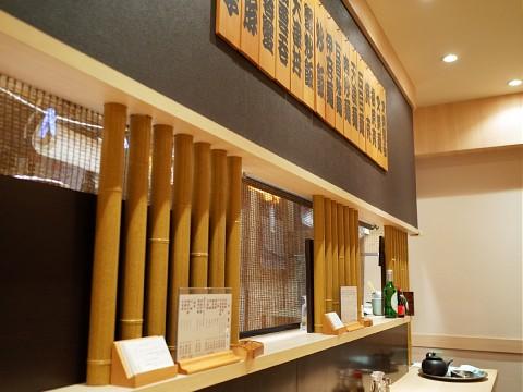 ifumenyoshicho03.jpg