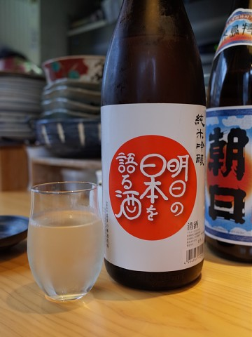 kitanohanatsuki03.jpg