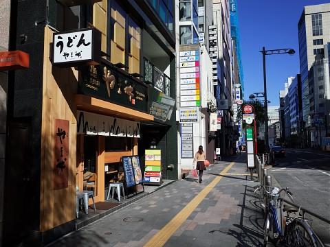 kitsuneyamahan12.jpg
