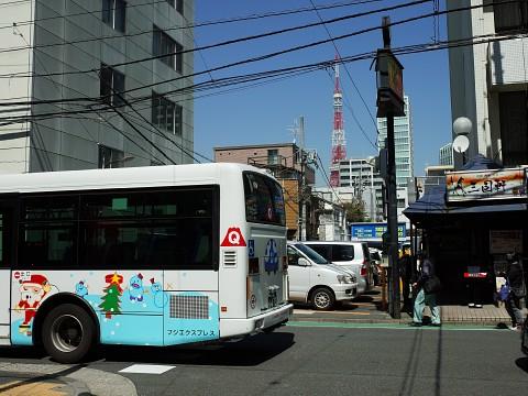 kiyochirasi16.jpg