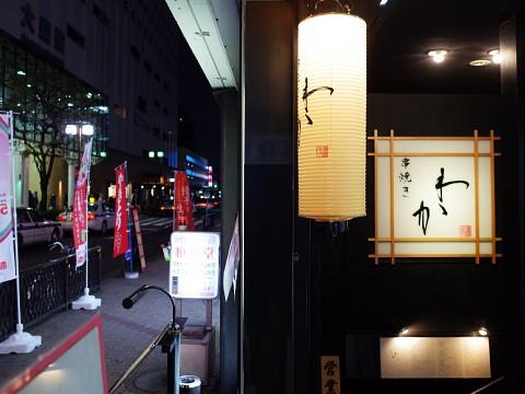 kushiwakatatsu02.jpg