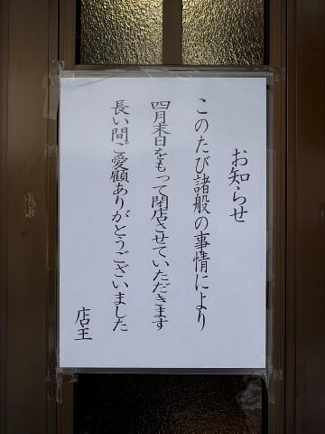 lunchtonji04.jpg
