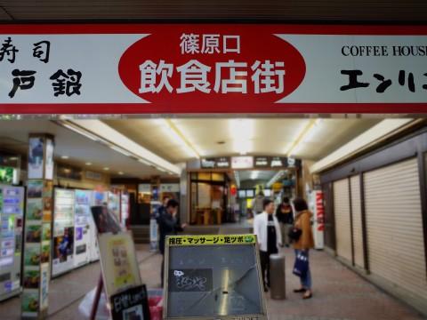 maguroya03.jpg