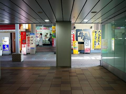 maguroya21.jpg