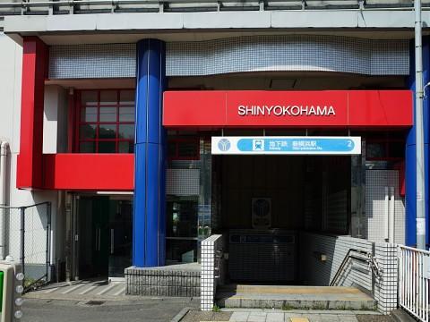 maguroya22.jpg