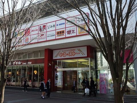 maguroya26.jpg