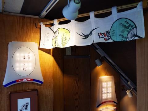 niyoshishumai16.jpg