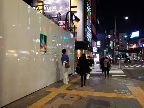 niyoshishumai27.jpg