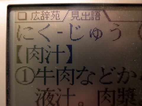 nomotoya05.jpg