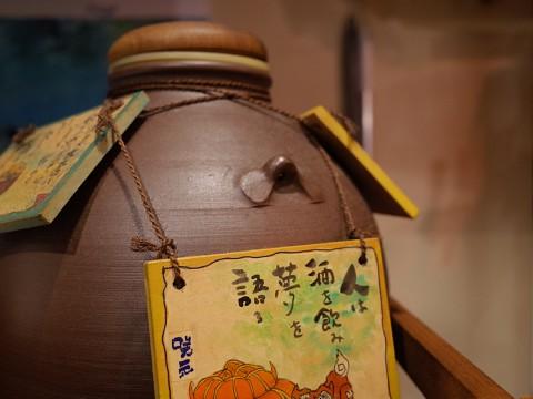 okinapotengen03.jpg