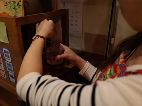 okinapotengen04.jpg