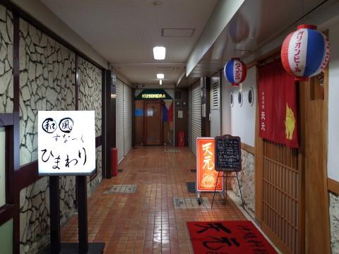 okinapotengen13.jpg