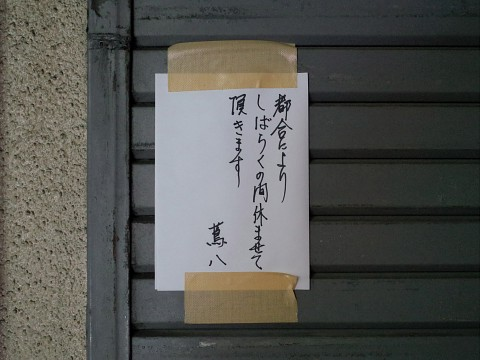 oomorinenmatsu13.jpg