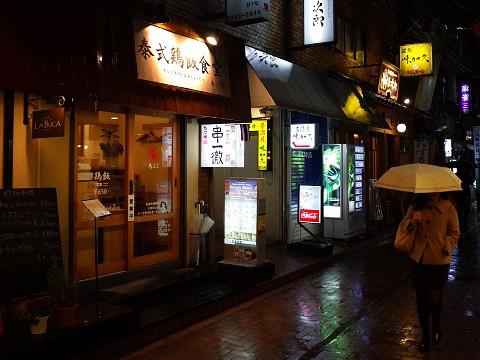 opentorifuji12.jpg