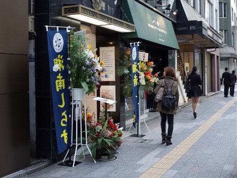 openyakichi02.jpg