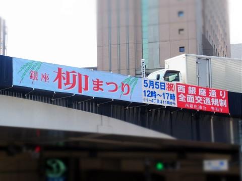 openyakichi17.jpg