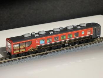オコジョ展望車 (2)