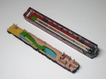 オコジョ展望車(1)