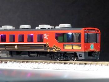 オコジョ展望車(5)