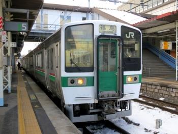 郡山駅 (2)