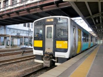 郡山駅 (8)
