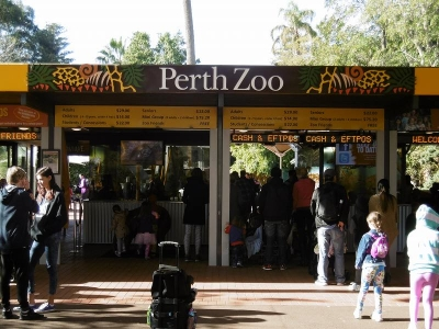 動物園入口