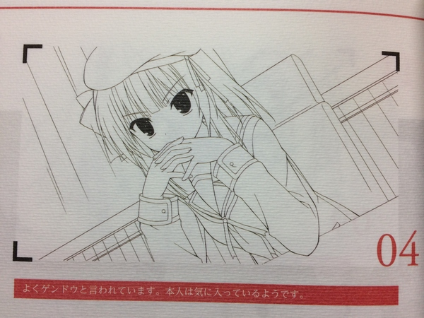 YURIgendo-150628.jpg