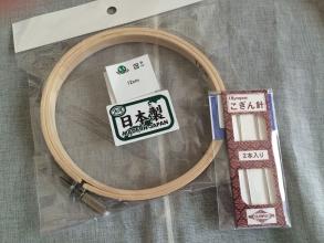 こぎん福袋3