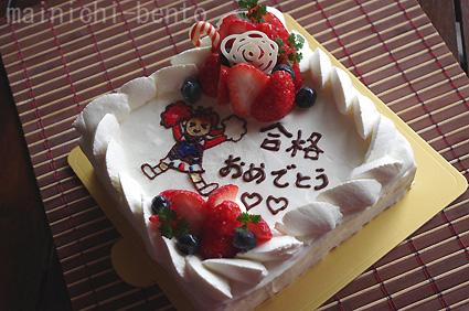 gokaku-cake.jpg