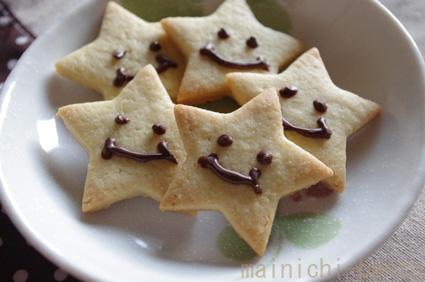 star-cookies.jpg